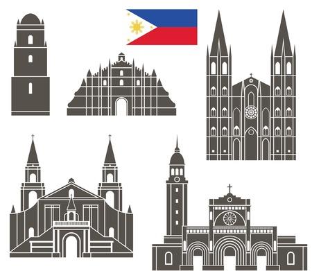 ribbon vector set: Philippines Illustration