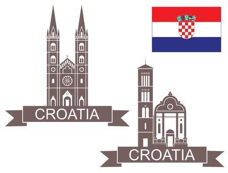 croatia: Croatia Illustration