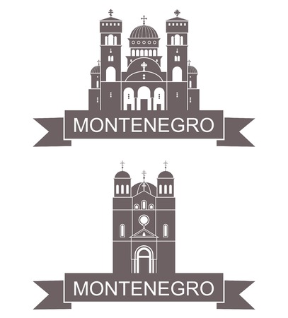 st nicholas cathedral: montenegro Illustration