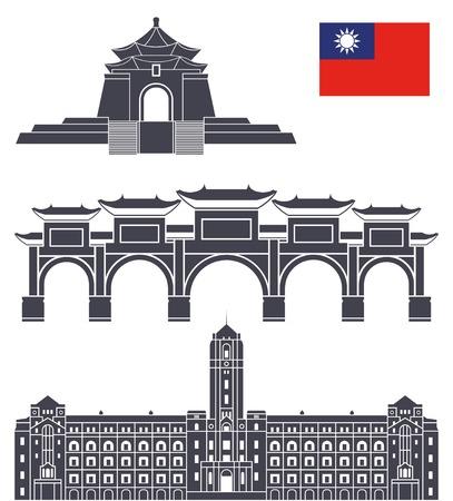 arquitectura: Taiwán