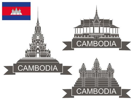 cambodia: cambodia