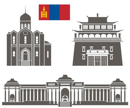 mongolia: mongolia