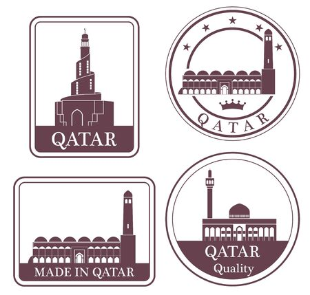 rubber stamp: qatar