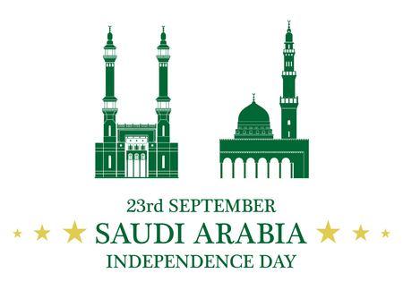 Le jour de l'indépendance. Arabie Saoudite Vecteurs