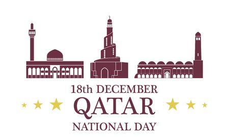 독립 기념일. 카타르 일러스트