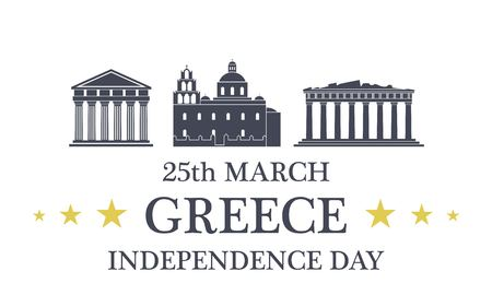 Independence Day. Greece