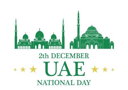 독립 기념일. 아랍 에미리트