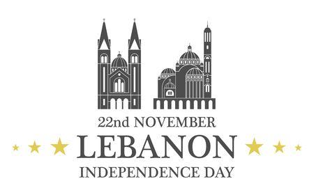 Día de la Independencia. Líbano
