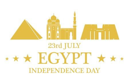 独立記念日。エジプト