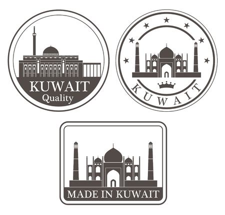 kuwait: kuwait Illustration