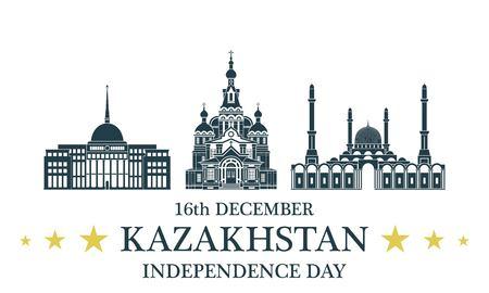 astana: Independence Day. Kazakhstan