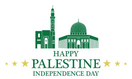 Independence Day. Palestine Illustration