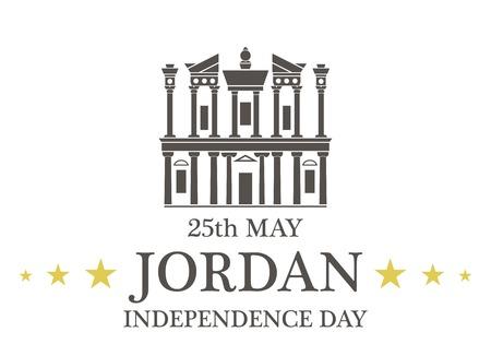 독립 기념일. 요르단