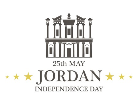 of petra: Independence Day. Jordan Illustration