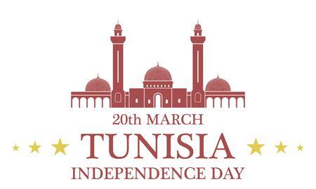 독립 기념일. 튀니지