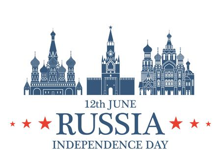 russian culture: Independence Day. Russia