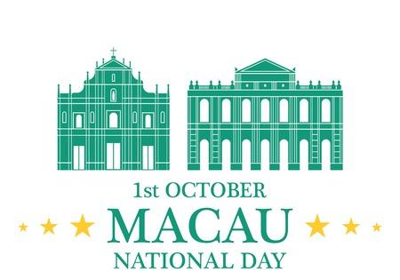 독립 기념일. 마카오