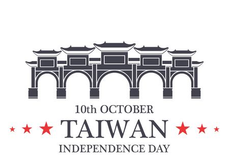 Independence Day. Taiwan Illustration