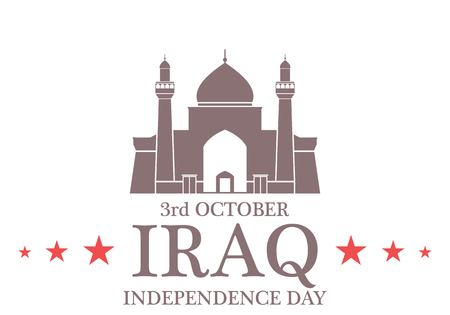 relic: Independence Day. Iraq