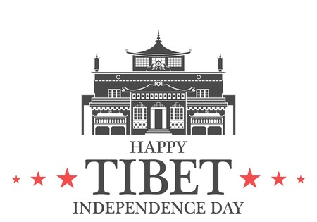 tibet: Independence Day. Tibet Illustration