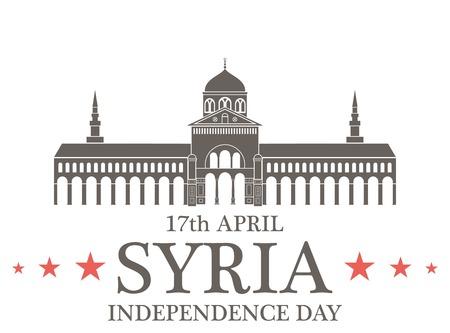 Le jour de l'indépendance. Syrie