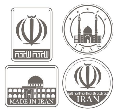sights: iran Illustration