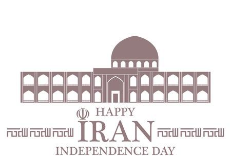 독립 기념일. 이란
