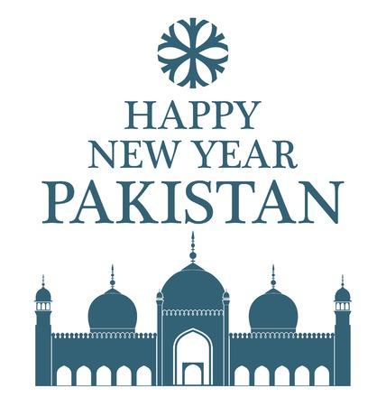 islamabad: Greeting Card. Pakistan