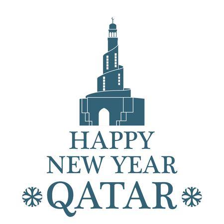 Greeting Card. Qatar Illustration