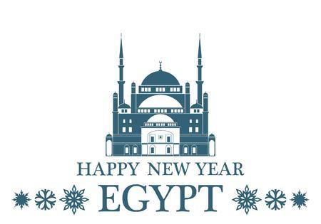 greeting: Greeting Card. Egypt