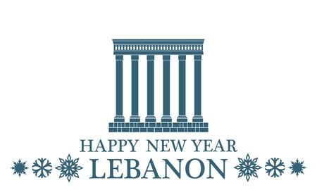 greeting: Greeting Card. Lebanon Illustration