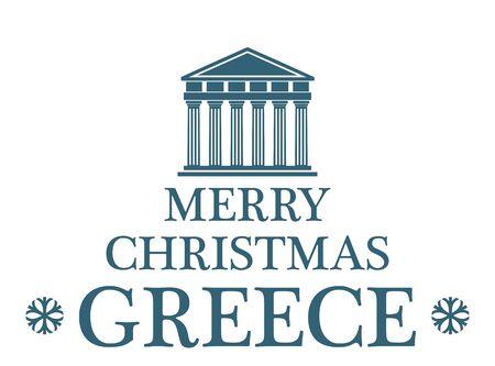 acropolis: Merry Christmas Greece