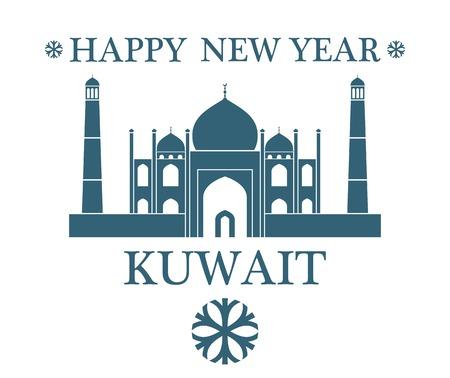 인사말 카드. 쿠웨이트