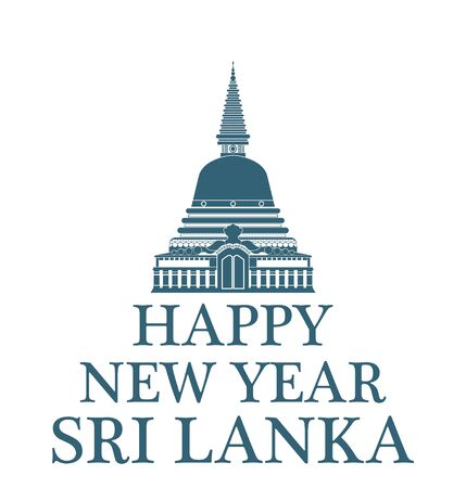 stupa: Happy New Year Sri Lanka