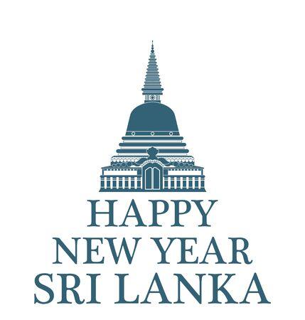 Happy New Year Sri Lanka