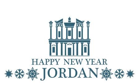 Greeting Card. Jordan