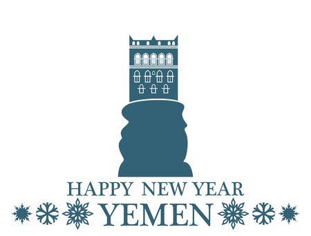 yemen: Happy New Year Yemen Illustration