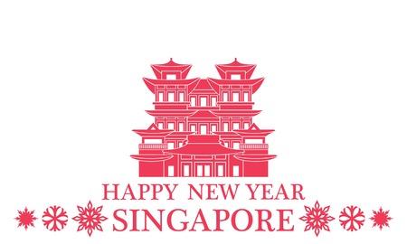 chinatown: Happy New Year Singapore Illustration