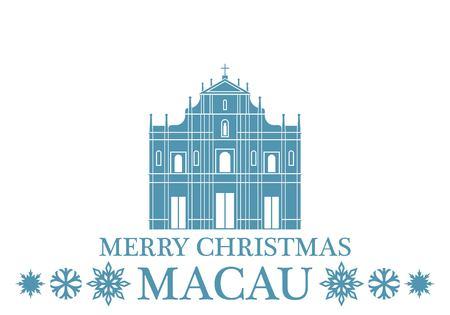 macau: Greeting Card Macau