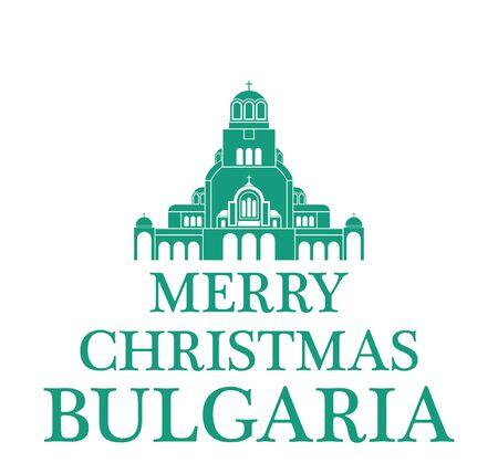 new construction: Greeting Card Bulgaria
