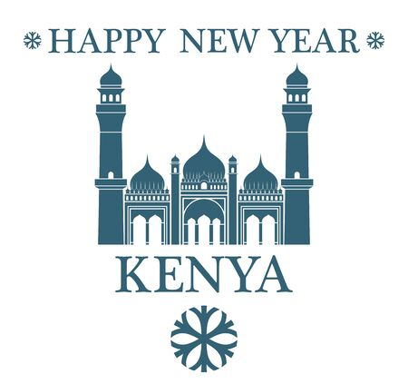kenya: Happy New Year Kenya Illustration