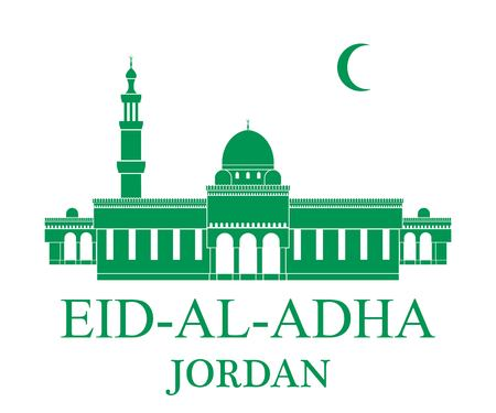 jordan: Eid Al Adha. Jordan Illustration
