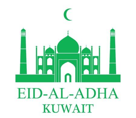 kuwait: Eid Al Adha. Kuwait