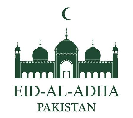이드 알 아다. 파키스탄