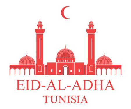 이드 알 아다. 튀니지