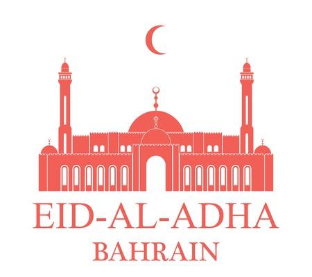 Eid Al Adha. Bahrain Ilustração