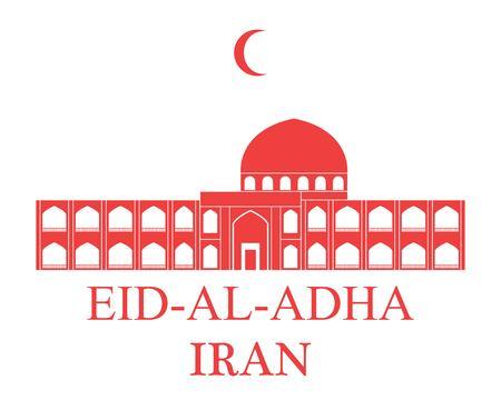 Eid Al Adha. Iran Ilustração