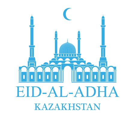 Eid-al-adha Kazakhstan