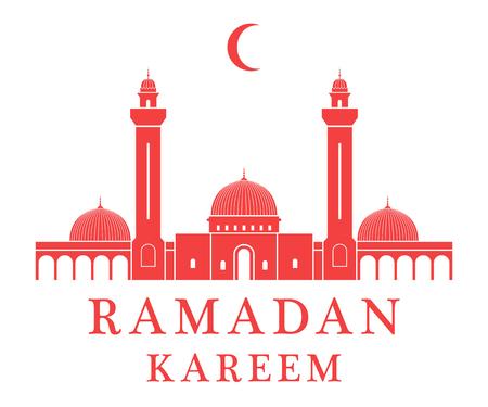 Rode silhoutte moskee met tekst, Ramadan Kareem
