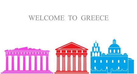 ギリシャセット。白い背景に孤立したギリシャの建築